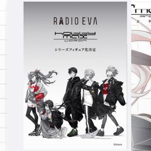 【フィギュア】エヴァンゲリオン「Ver.RADIO EVA」シリーズ第2弾が登場 米山舞描き下ろしイラストをフィギュア化