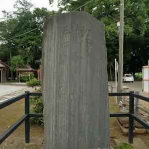 こんな処に芥川龍之介の碑が建っていた