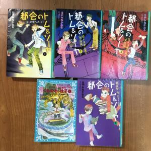 読書記録(小4、7月)、国語の読解力と9歳の壁