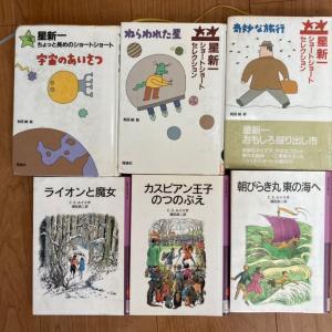 文章力と読書記録(小4、11月)