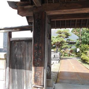 福島旅行記(19)法界寺(中野竹子の墓)