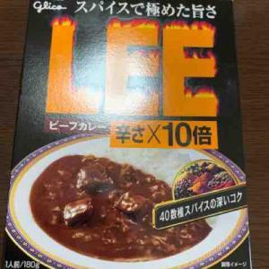 LEE辛さ10倍カレーを食べてみる