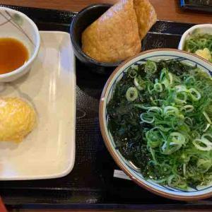 冬休み最終日、丸亀でお昼