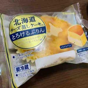 オリジナルチキン&チーズ蒸しケーキプリン