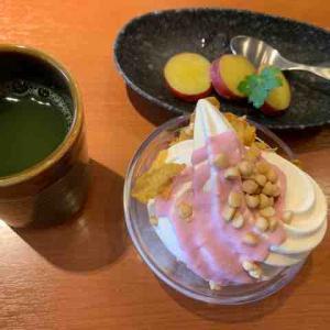 和食さとで食べ放題(写真多め)