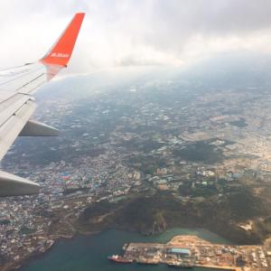 済州から帰ってきました。