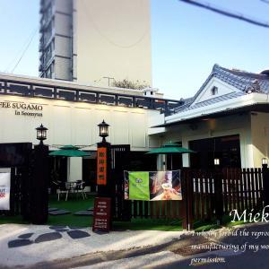 (西面)日本式カフェ 珈琲巣鴨