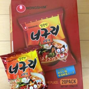 コストコは今、韓国食材ざかり!