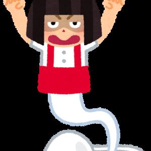 トイレの花子さん(その1)
