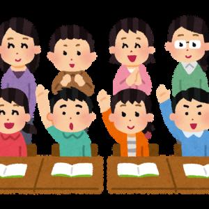 3年生・授業参観