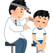 耳鼻科治療(その1)