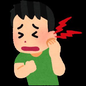 耳鼻科治療(その2)