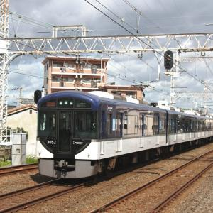 久しぶりの京阪電車