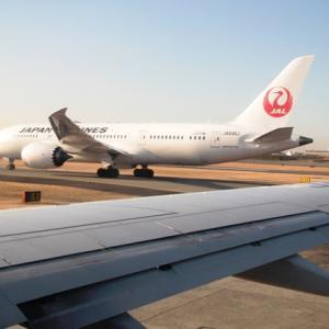 仙台へ飛んで !