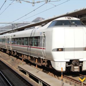 JR福知山駅で