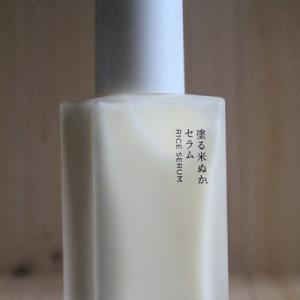 米ぬか水が入った化粧品 米一途(COMEITTO)塗る米ぬかセラム
