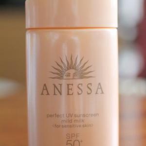 敏感肌でも使える日焼け止め アネッサ パーフェクトUV  マイルドミルク