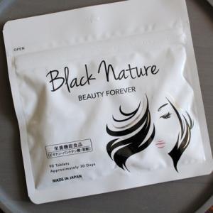 若々しく過ごしたい人のための白髪サプリ ブラックナチュレ