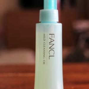 すっきり落として肌のうるおいを守る ファンケル マイルドクレンジング オイル