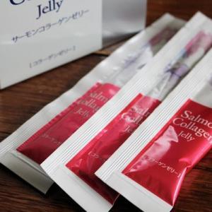 1日分33円で良質なコラーゲンが摂れる サーモンコラーゲンゼリー