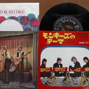 '67 Pops 「デイドリーム・ビリーバー」英語Ver ~ウクレレ弾き語り~