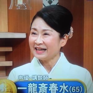 1月のパチ日記 ~ 初打ちや 新札愛でし 小窓口   ロ━( ̄∇ ̄*) ダンナ ヤッタネ!!