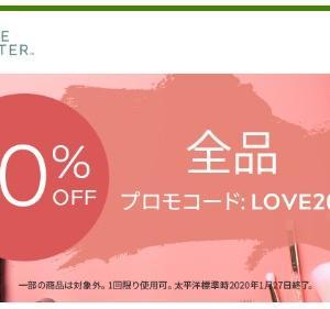 Love Letter 全商品が20%OFFセール開始!韓国コスメも対象【 iHerb の姉妹サイト】
