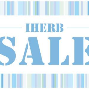 iHerb 今週のセールとシークレットセール紹介、最近のクレンジング事情に関する独り言