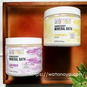 オーラカシア( Aura Cacia )アロマテラピーのミネラルバスソルト、精油の優しい香りと癖のない使用感