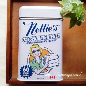 ネリーズ( Nellie's )の酸素系漂白剤( オキシジェンブライトナー )、匂い消しと漂白作用の鮮やかさ
