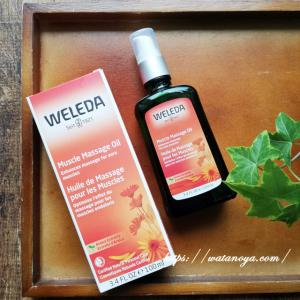 ヴェレダ( Weleda )のアルニカマッサージオイル、体がポカポカし筋疲労対策に使えるオイル