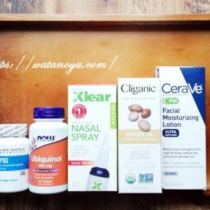 iHerb 購入品、鼻スプレーとアルガンオイル、定番コスメ、PQQとユビキノールのサプリメント
