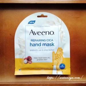 アヴィーノ( Aveeno )の肌ガードシカハンドマスク、コロナ禍の手荒れ対策のために集中保湿