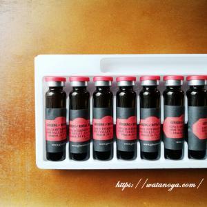 インペリアルエリキサー( Imperial Elixir )の朝鮮人参&ローヤルゼリードリンク、体がぽかぽかする