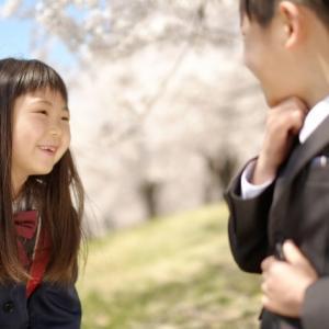 支援が必要な年長さんママ!無料【小学校就学前座談会】を開催します!