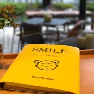 ★満席★【オンライン】SMILE講座~子育ての「困った」を笑顔に!親子関係改善講座