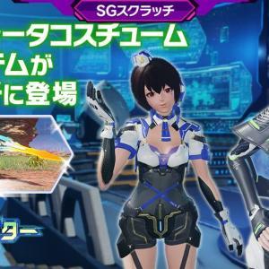 【超闇鍋】新SGスクラッチのアースコンダクターはアスチュートブレイバーのアイテムを全部引継ぎ!