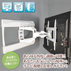 DIY テレビ壁据え付けとスピーカー