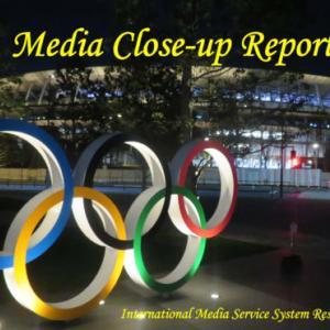 東京オリンピック 「ぼったく男爵」批判 「ぼったくり」は米国五輪委員会 バッハ会長は「ぼったくり男爵ではない」 メディア批判