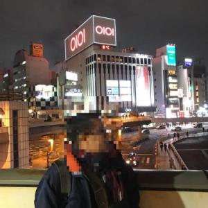 タイ人と巡る冬の日本(1)