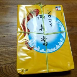 横浜に来たら、これ食べて!