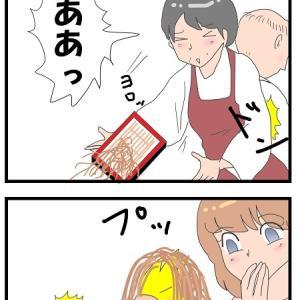 ざわつく蕎麦屋