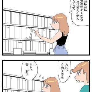 本を読もう