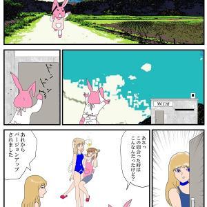 まじょかふぇ!日曜版 うめ子マイ戦闘編その32