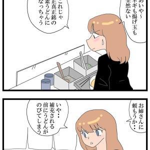 無料トッピング裏ワザ