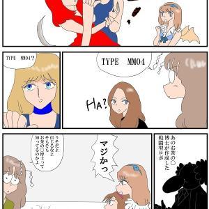 うめ子マイ戦闘編その34