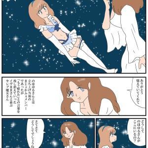 うめ子マ戦闘編最終話