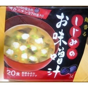 SUNAOゴージャス新商品ほか
