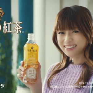 深田恭子が魔法の微笑み?キリン午後の紅茶CMが可愛すぎる!