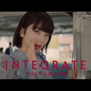 小松菜奈が速効プロフィニッシュ!インテグレートCMが可愛すぎる!